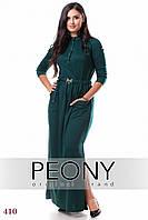 Платье Джорджия (48 размер, бутылка) ТМ «PEONY»