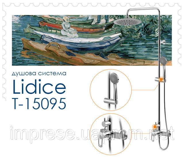 Новинка Imprese 2014 - душевая система Lidice.