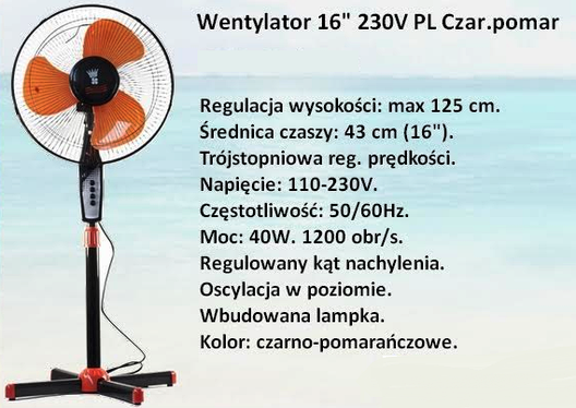 Вентилятор FV, фото 2