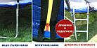 Батут SkyJump 374 см із захисною сіткою і сходами спортивний ігровий, фото 5