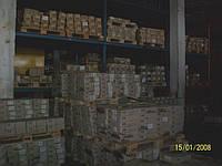 Подшипники ЖД и проч. ГОСТ 520 и ТУ ВНИИП.048-1-00, в наличии.