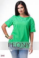 Блузка Санторини (50 размер, зеленый) ТМ «PEONY»