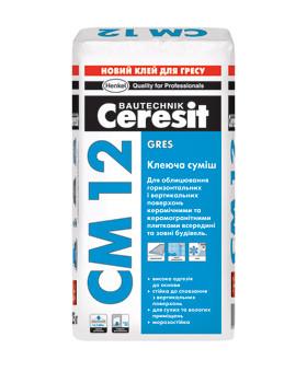 Клей Церезит (Ceresit) CM 12  для крепления напольной плитки крупного формата, 25 кг