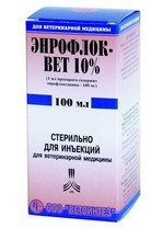 Энрофлоквет 10% (энрофлоксацин 100 мг) 20 мл антибиотик для животных
