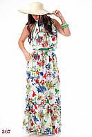 Платье Butterfly (48 размер, белый) ТМ «PEONY»