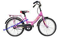 """Велосипед детский JUNIOR 20"""", модель 56"""