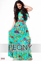 Платье Butterfly (48 размер, бирюза) ТМ «PEONY»