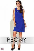 Платье Ника (48 размер, электрик) ТМ «PEONY»