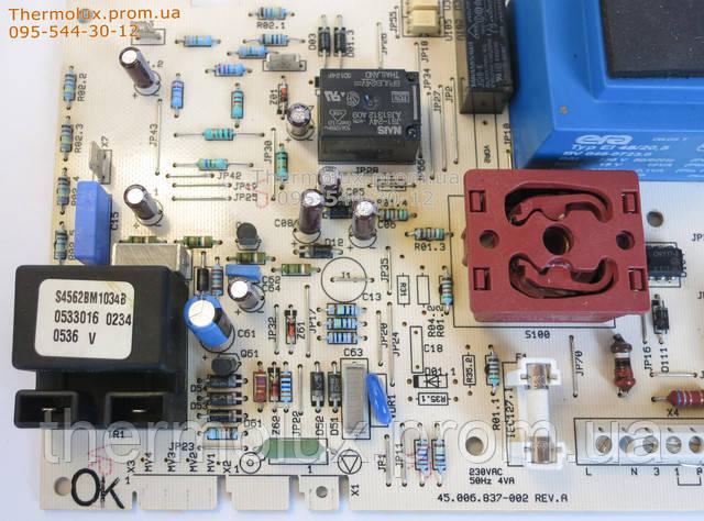 Микросхемы на плате управления для котла Junkers ZW23KE-AE