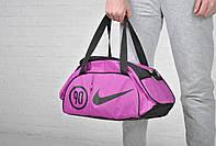 Женская сумка спортивная найк,nike