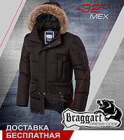 Мужская куртка зимняя с мехом