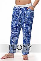 Женские брюки Рипли (48 размер, электрик) ТМ «PEONY»