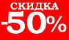 Большая летняя РАСПРОДАЖА 50% на чехлы для телефонов всех моделей!!!