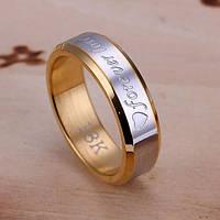 Кольцо Обручальное Унисэкс серебро 925  позолота 18К