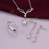 Изумительный стильный женский серебряный набор подвеска, кольцо и серьги -серебро