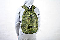 Камуфляжный рюкзак тактический гризли,grizzly