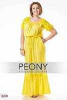Платье Альпина (48 размер, желтый) ТМ «PEONY»