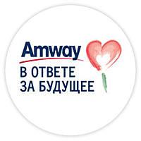 Значок с изображением Амвэй В ответе за будущее