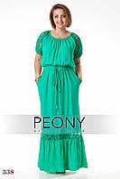 Платье Альпина (48 размер, зеленый) ТМ «PEONY»