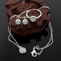 Серьги,кольцо и подвеска с крупными фианитами серебро 925 пр