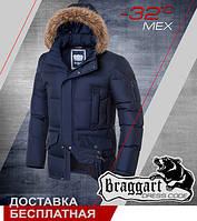 Куртка с мехом зимняя мужская