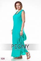 Платье Барселона (56 размер, бирюза) ТМ «PEONY»