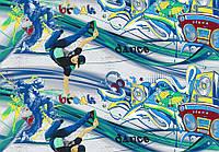 Ткань Брейк данс Текстерно 150 см хлопок