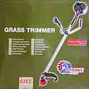 Мотокоса Grass Trimmer (3ножа+1леска), фото 3