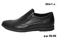 Мужские кожаные туфли 394