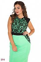Платье Хьюстон (48 размер, зеленый) ТМ «PEONY»