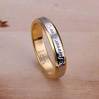 Изумительное нежное кольцо унисэкс  -серебро 925 + позолота 18К