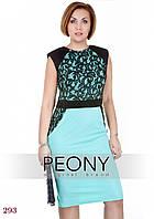 Платье Хьюстон (50 размер, мята) ТМ «PEONY»