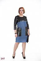 Платье Эльба (52 размер, синий джинс) ТМ «PEONY»