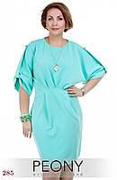 Платье Ницца (54 размер, мята) ТМ «PEONY»