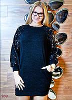 Платье Аляска (52 размер, чёрный) ТМ «PEONY»