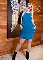 Платье Аляска (54 размер, бирюза) ТМ «PEONY»