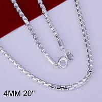 Изумительная цепочка 4 мм длина 500 мм - серебро 925 пр