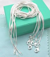 Цепочка  - серебро 925 пр