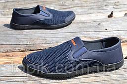 Мокасины, слипоны мужские темно синие прочная обувная сетка популярные Львов 2017 (Код: 762)