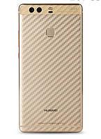 Защитная карбоновая пленка для Huawei Ascend P8 Lite 2017
