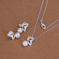 Набор подвеска и серьги -жемчуг серебро