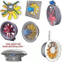 Вентиляторы для проветривания животноводческих помещений Желтый