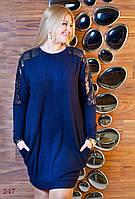 Платье Мадрид - зима (50 размер, синий) ТМ «PEONY»