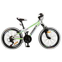 Велосипед 20 д. G20A315-L-3W