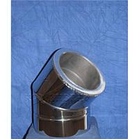 Колено для дымохода 45* нерж./нерж. ф200/260