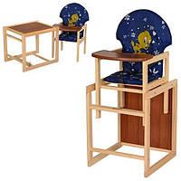 Стульчик для кормления со столиком Трансформер М V-010-24-7