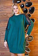 Платье Мадрид - зима (54 размер, бутылка) ТМ «PEONY»