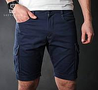 Короткие карго шорты F&F Cargo, темно-синие