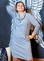 Платье Арктика (50 размер, серый) ТМ «PEONY»