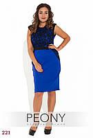 Платье Хьюстон (50 размер, электрик) ТМ «PEONY»